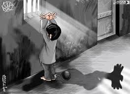 spent in prison